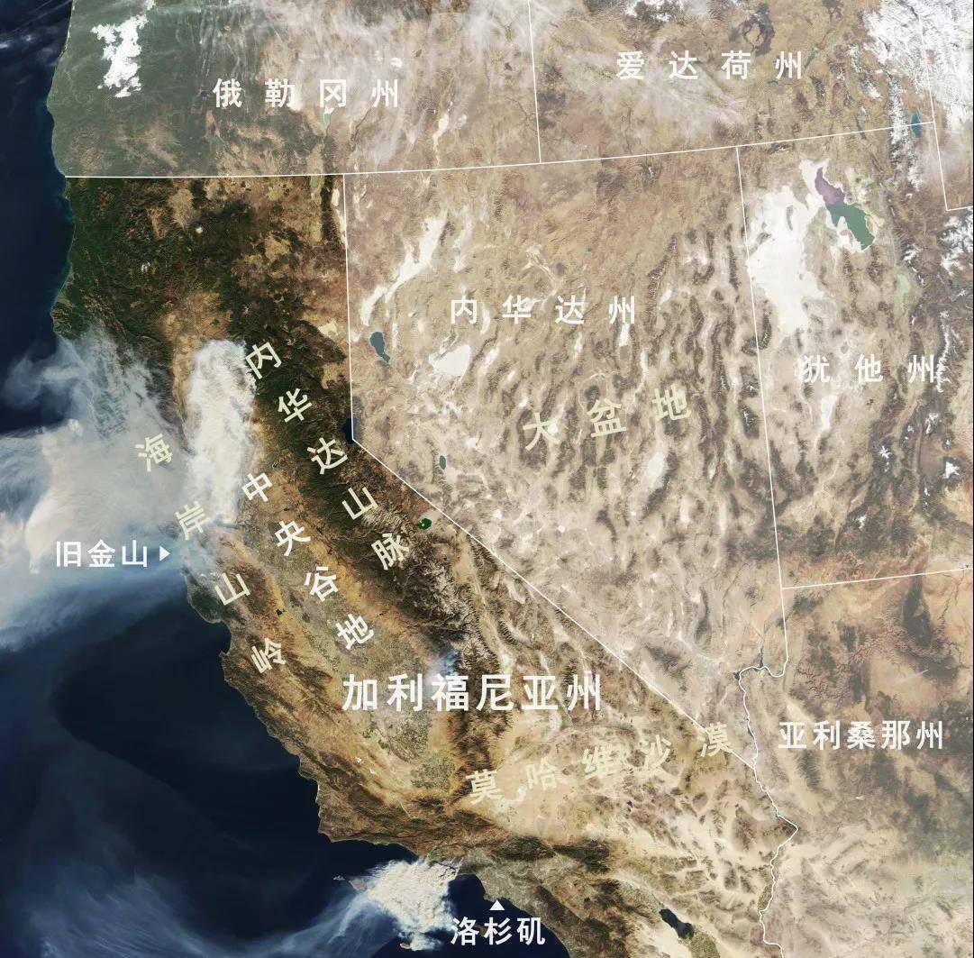 近年来,加州发生火灾的