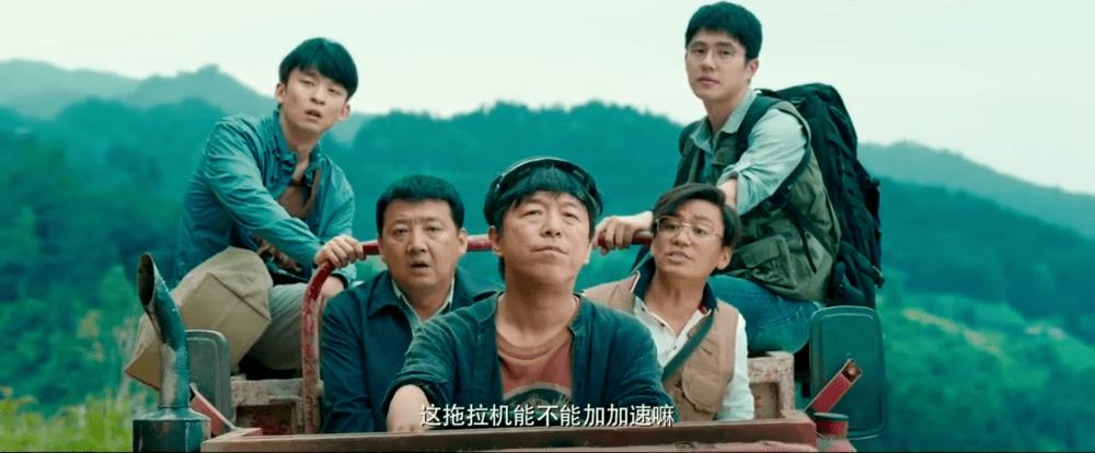 《我和我的家乡》首曝海报,彭昱畅撞脸黄渤,两人真的太像了