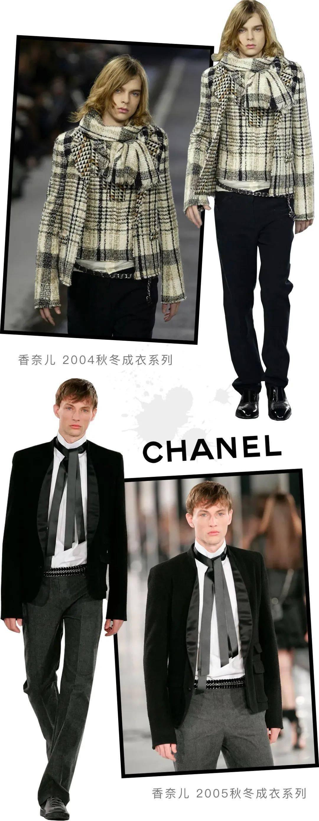 男生穿香奈儿真的很娘吗?