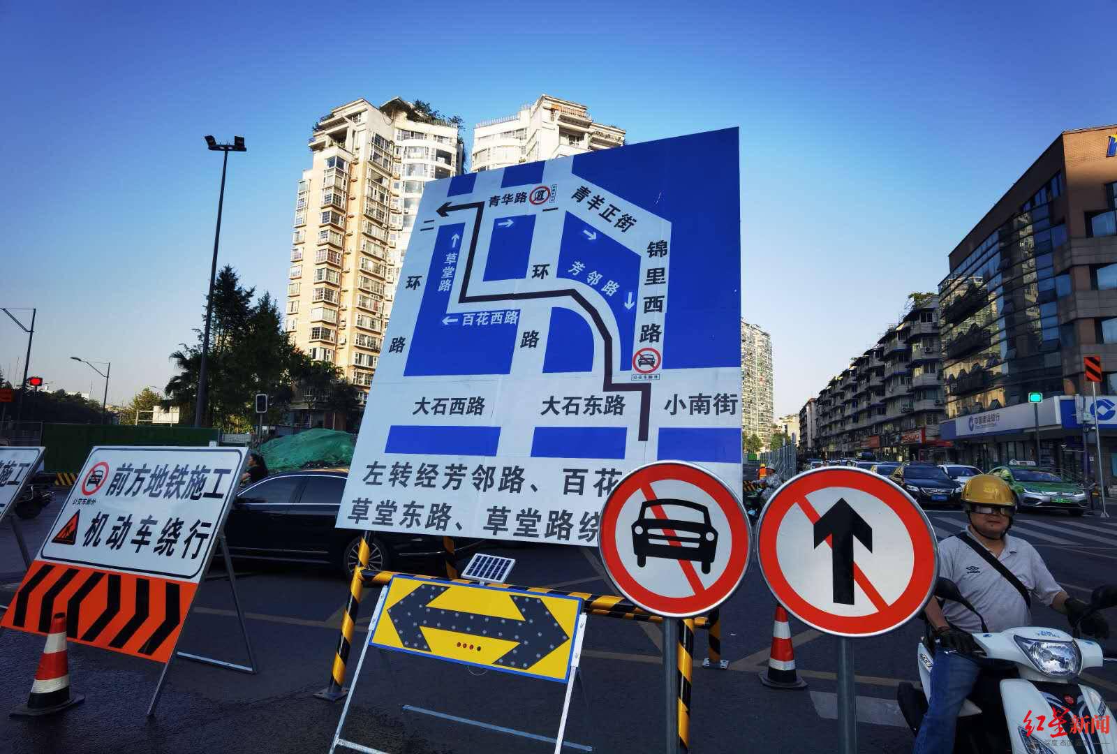 注意!成都青华路和其他单向交通将持续到2022年8月31日。