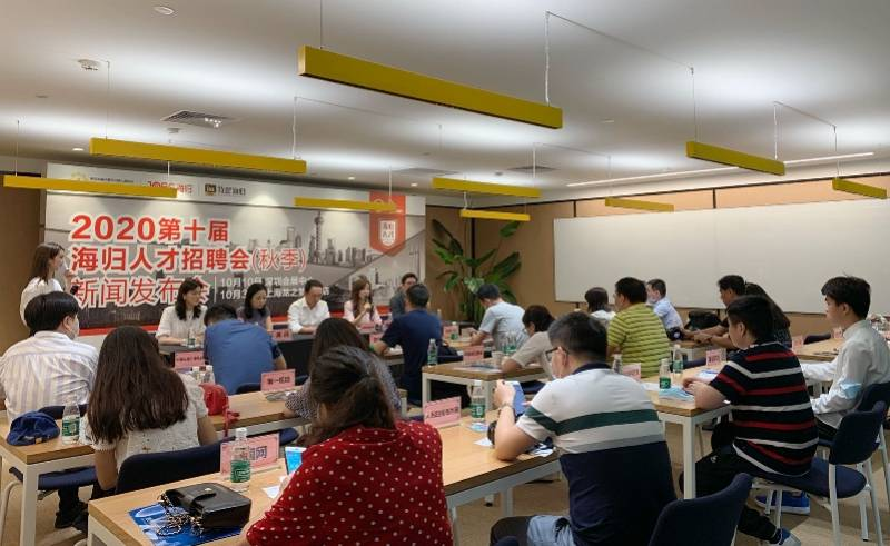 秋招|深圳十月海归人才秋招:200多家企业参加,将吸引逾万名人才