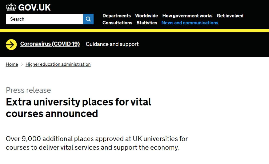 新鲜出炉!泰晤士世界大学排名发布,世界前100英国占11席!