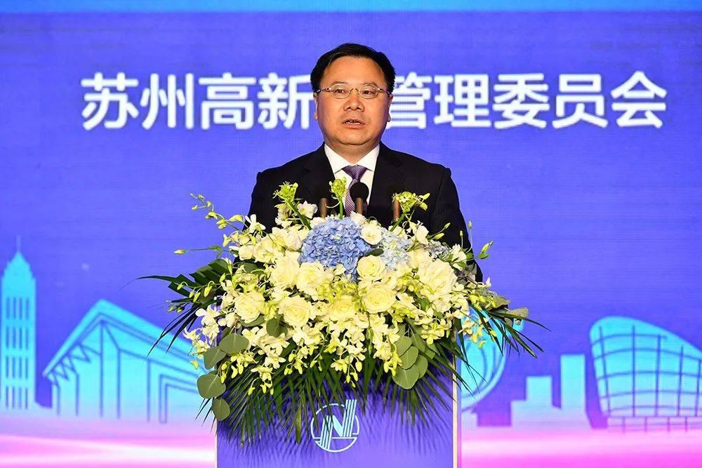 苏州高新区赴沪举办投资推介会,382亿重点项目签约