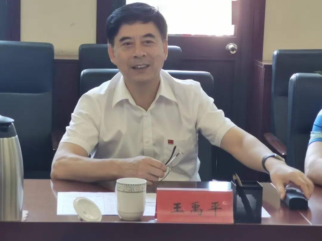 <strong>广东省体育局来到陕西,开展体育方面的相互交</strong>