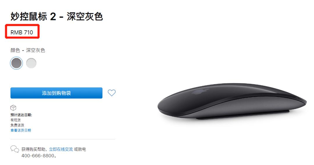 """百元无线黑科技,一分钟能打400字,还能翻译28国外语,让电脑""""言听计从"""""""