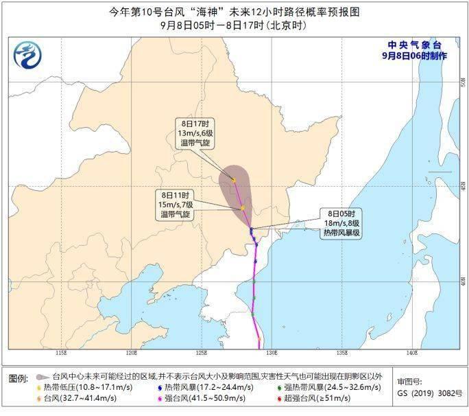 """台风预警解除!""""海神""""已于7日夜间减弱为热带风暴"""