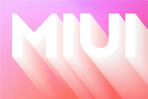 MIUI 12第二批稳定版已完成全量推送:你的手机支持吗