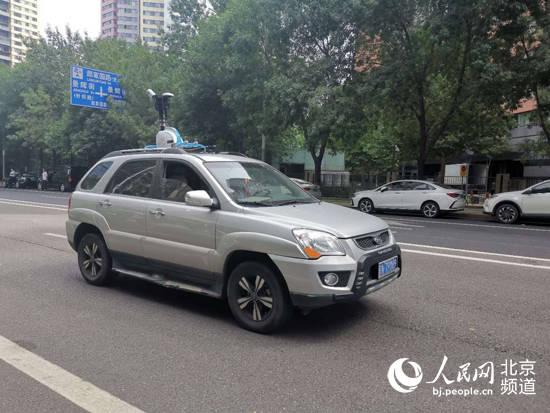人民网北京9月10日电(记者 向阳区热心市