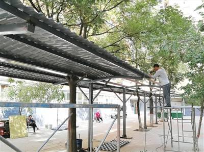 创新兴庆区老旧小区有新的方法。 兴庆区