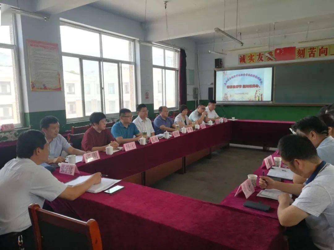 泰山景区开展教师节走访慰问活动
