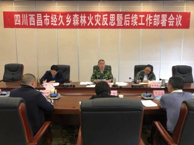 """8月还""""另有任用"""",9月证实落马,西昌市委原书记李俊被查"""