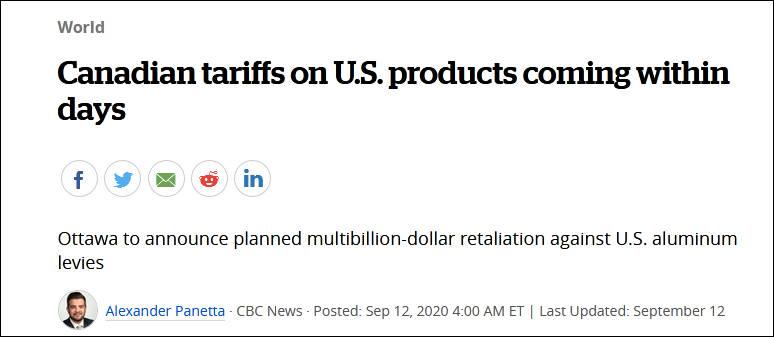 加拿大:攻击美国关税,将于下周实施 加拿大汽车关税案例