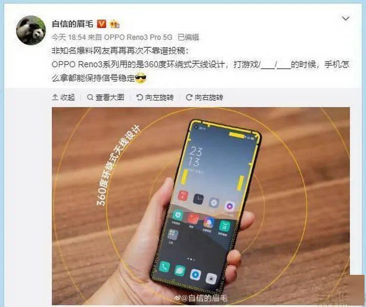 5G时代,智能手机的自拍体验再次陷入尴尬?