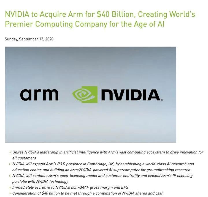 英伟达和ARM的强强联合,可能并不美好