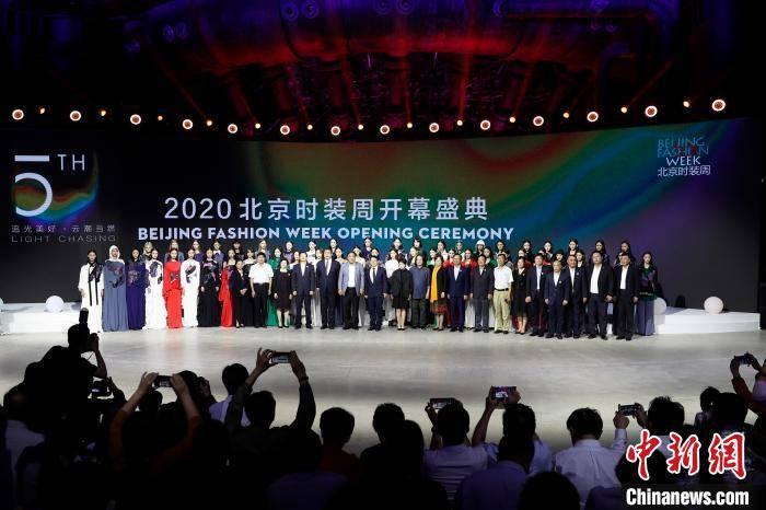 2020北京时装周拉开大幕上百中外知名品牌陆续亮相