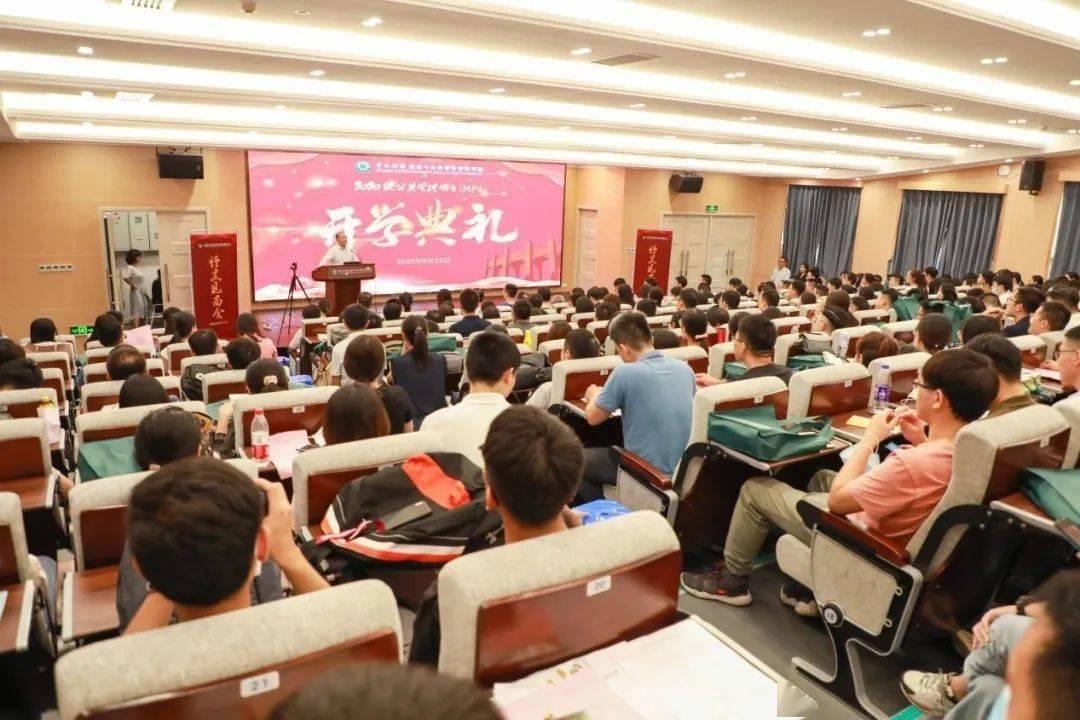 政务学院2020级新生入学师生见面会隆重举行