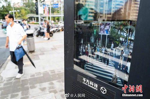 北京智能抓拍闯红灯系统