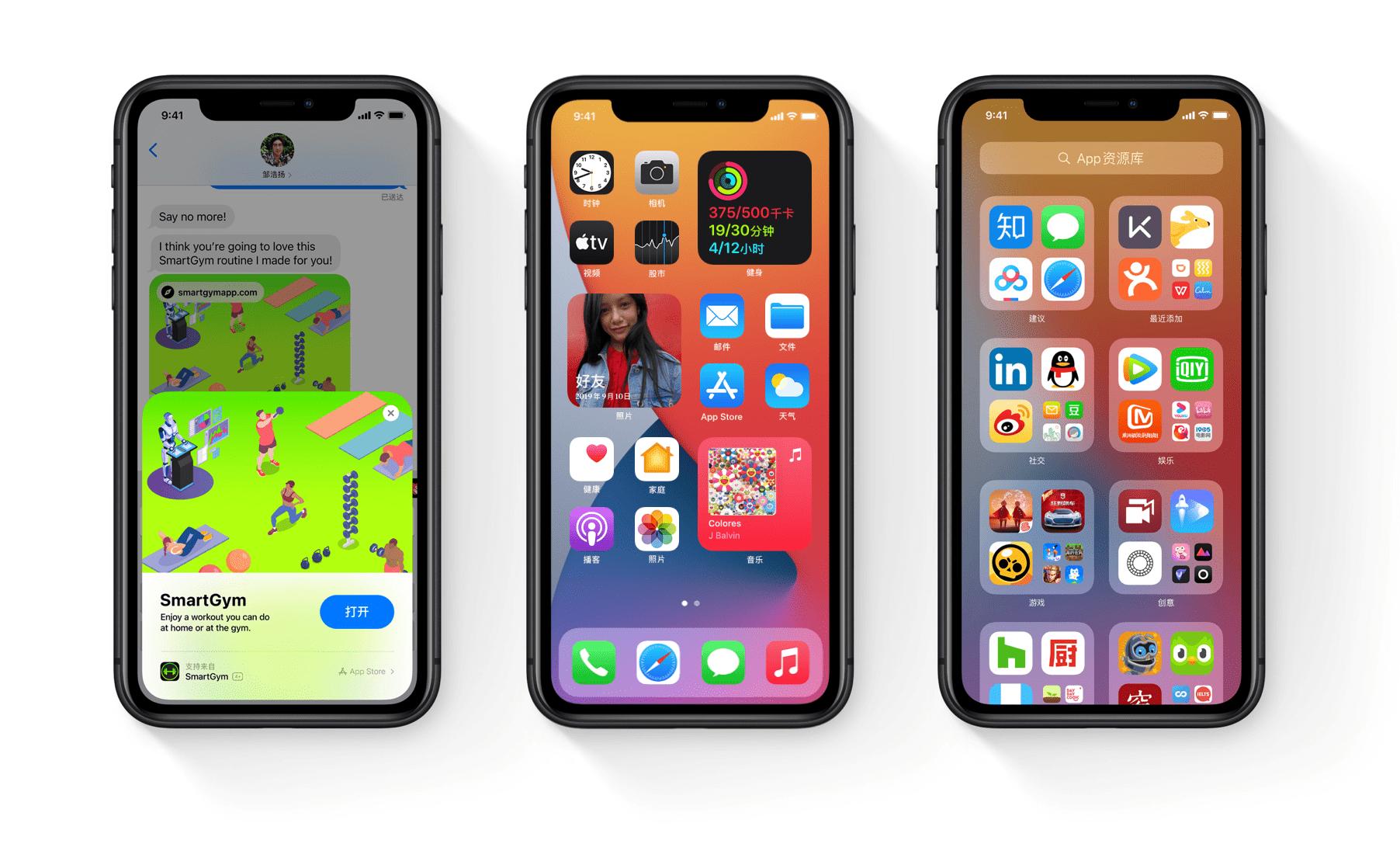 iPhone 12迟到,库克靠iOS 14能留住果粉的心吗?