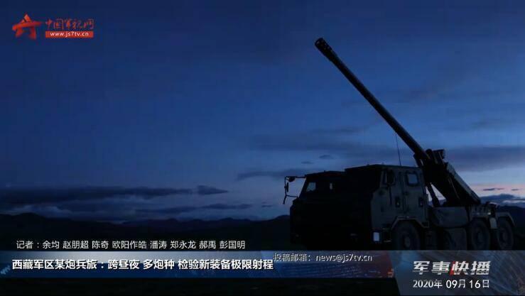 西藏军区远火首次高海拔满管极限射击,155车载炮首秀夜间实射