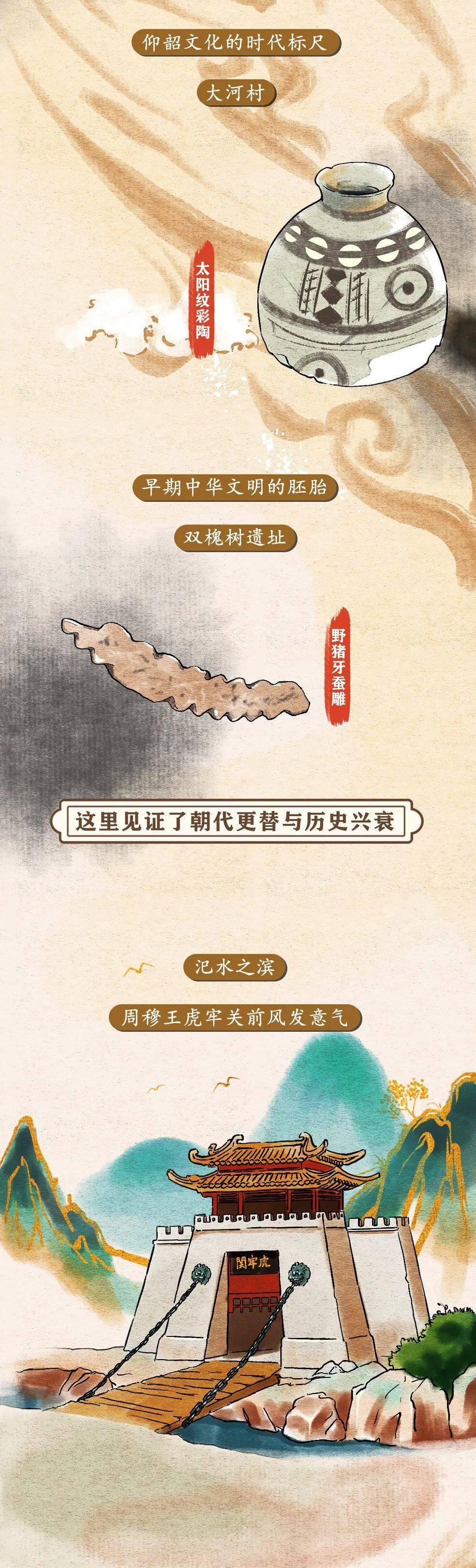 【中国梦·黄河情】黄河!黄河!