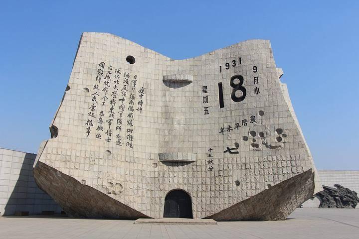 """解放军报刊文纪念""""九一八"""":永远不忘白山黑水间的奋起抵抗"""