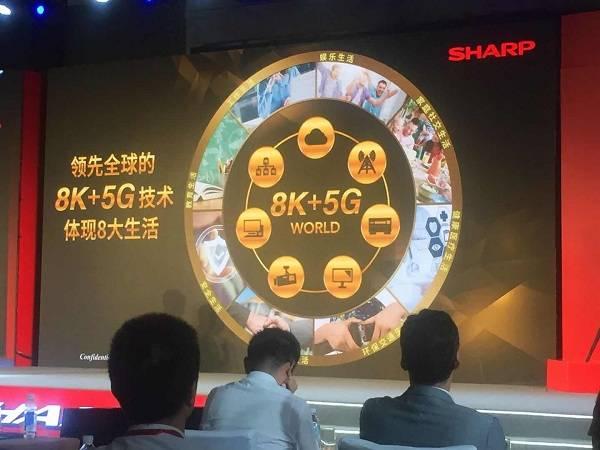 夏普将成苹果手机液晶面板主供应商 B2B转型势在必行