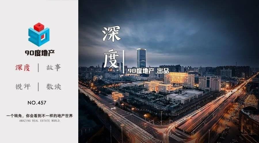 """京津冀楼市圈①丨石家庄终于""""熄火"""""""