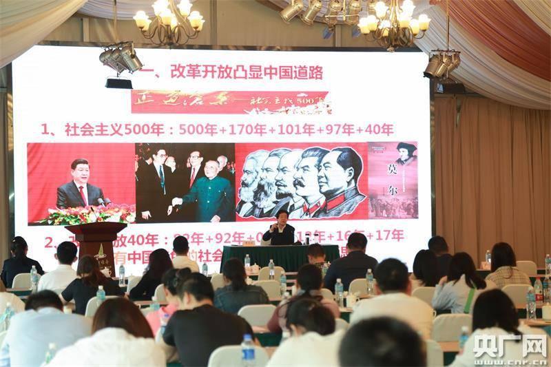 上海陆家嘴金融城联合党建活动举行