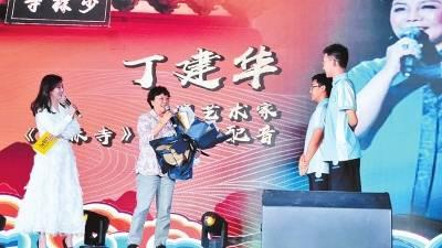 体育现场配音丁建华爆料配音插曲 郑州少林寺
