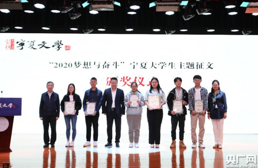 """西部文学创作交流盛会:""""弘扬黄河文化""""宁夏文学周开启"""