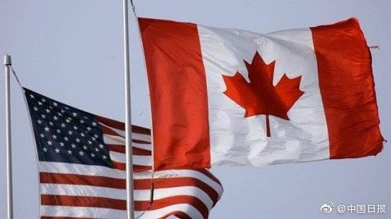 美国警方逮捕寄毒信给特朗普的加拿大女子