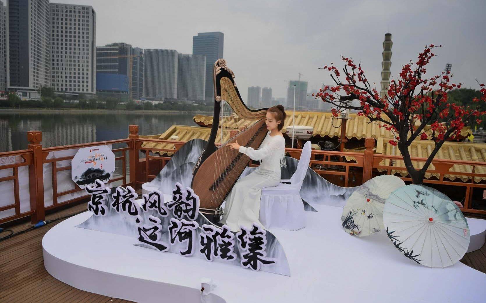 """京杭两地艺术家河上对话,""""京杭风韵""""运河雅集起航"""
