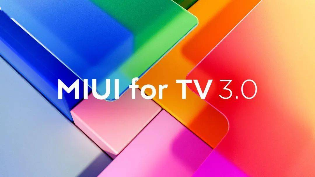 为了让你看电视再爽一点,MIUI for TV 再次全新升级