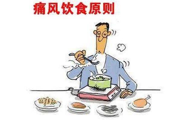 痛风患者看过来!每天吃饭前,时刻记住这些事!