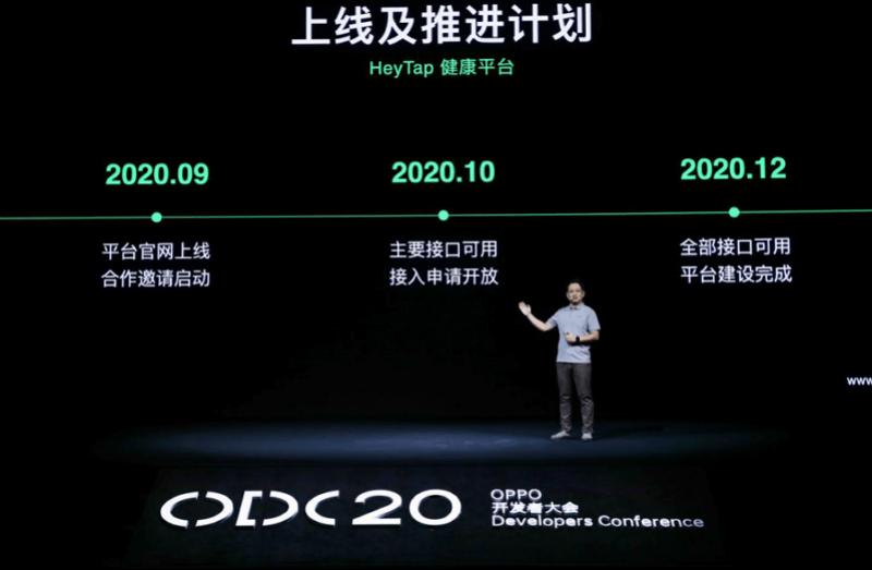 OPPO物联网生态聚焦这三大场景,十月将发布首款智能电视