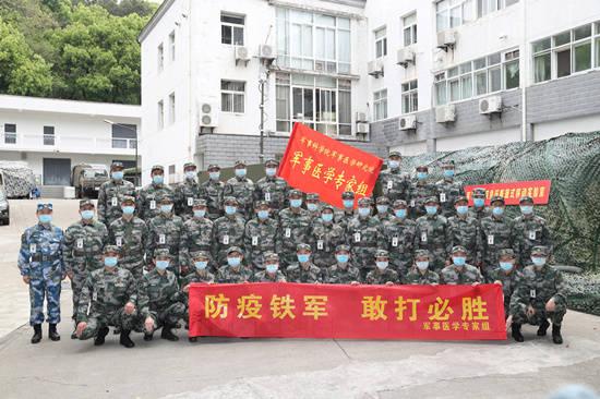 """军事医学专家组:勇当科技战""""疫""""突击队"""