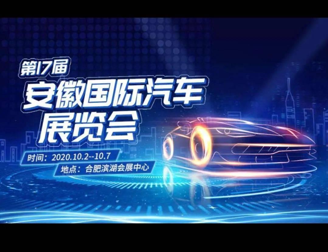 购买信息| 11车展,享受购车优惠(2)
