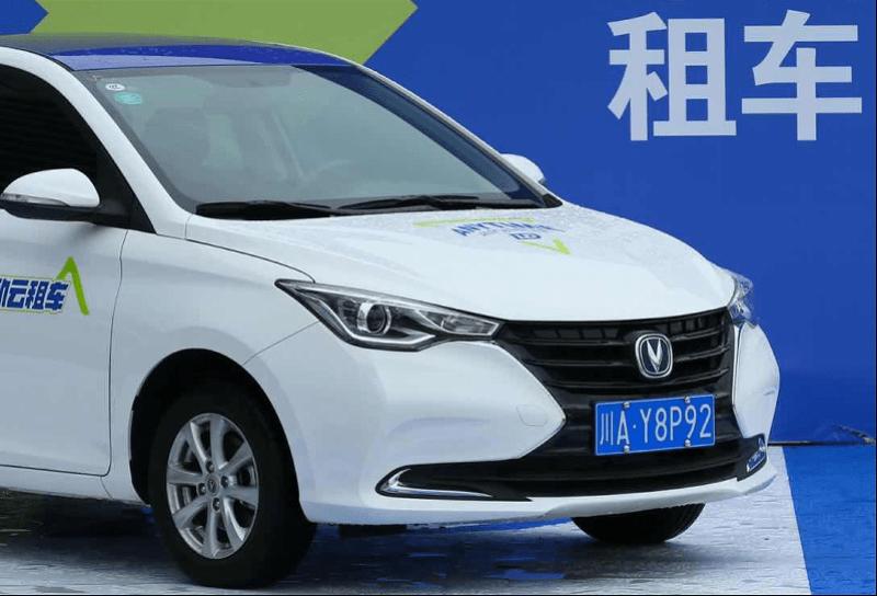 """自驾租车形式生变, """"同享闲置私人车""""将东山再起"""