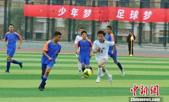 参加足球运动人数要超3000万