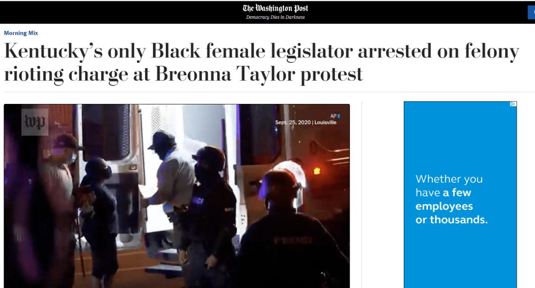 """她被逮捕了,罪名是""""一级暴动"""""""