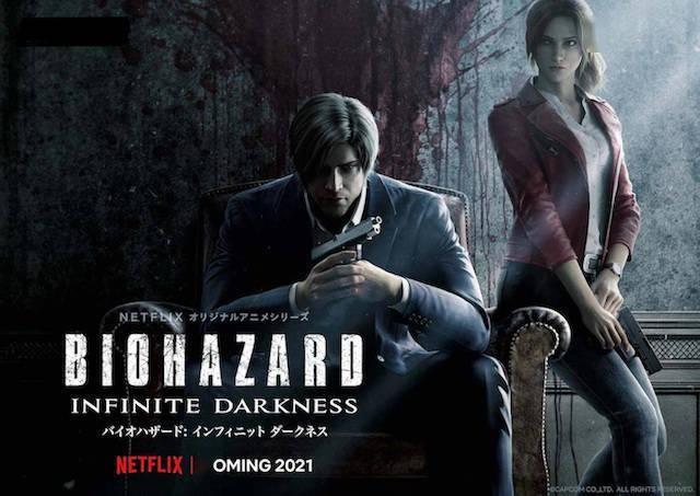 《生化危机》游戏决定制作动画!以里昂和克莱尔为中心展开 2021年Netflix播出
