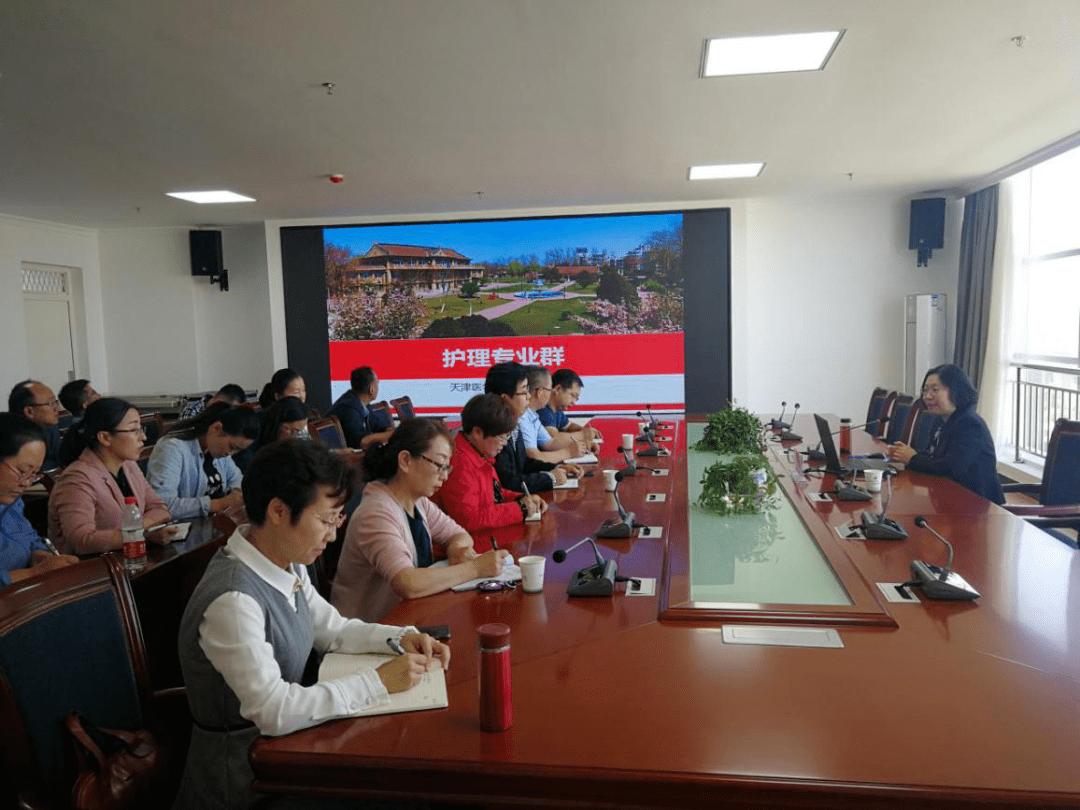 武威职业学院校服图片