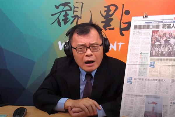 """臺商稱""""上海1年發展,臺灣100年都難追"""",臺主持人聽完一臉復雜"""