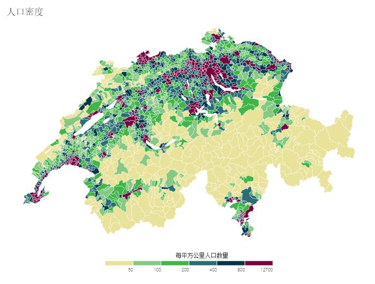 瑞士人口密度_我国最有钱的城市:比瑞士还有钱,人口密度居全球第一