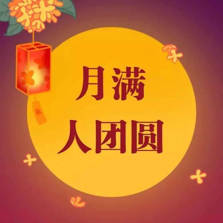 <b>国庆中秋江西省中医院与鹰潭市中医院医联体医院签约仪式隆重举行</b>