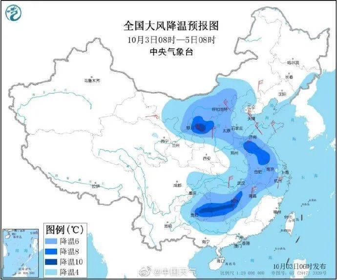 冷空气安排上了!上海今明降水来扰,两天降7℃