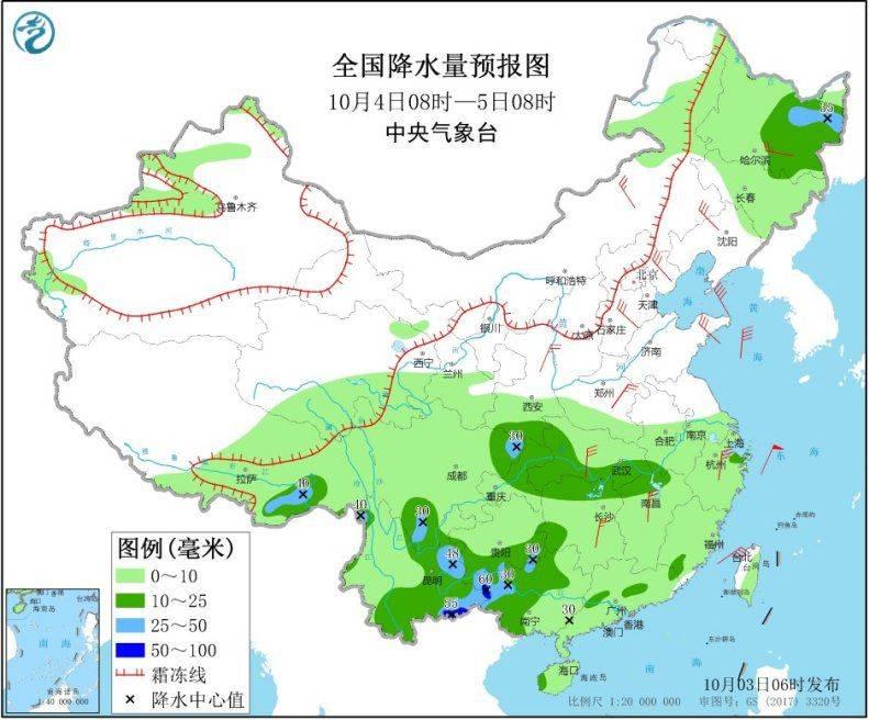 冷空气将影响中东部大部地区 江汉等地将有大到暴雨