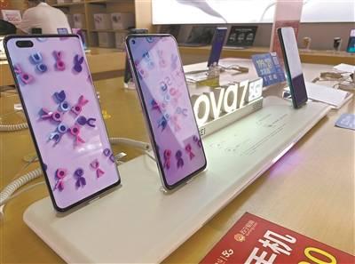 苹果预计下周发布iPhone12