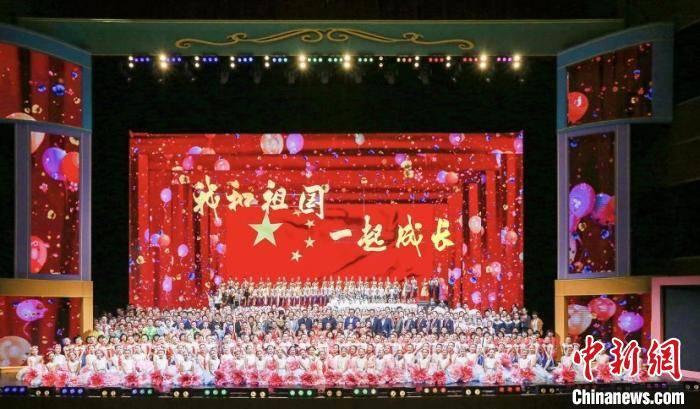 """""""我和祖国一起成长""""主题活动在京举行"""