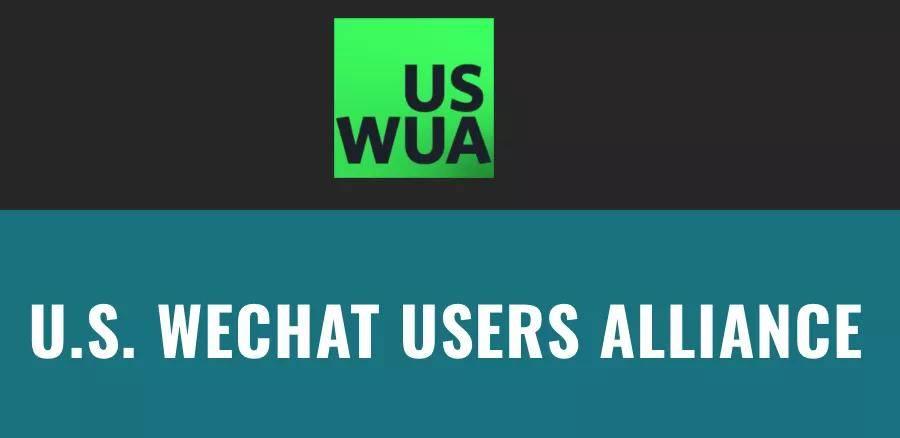 我们因微信禁令起诉美政府,却遭一些华人背后中伤